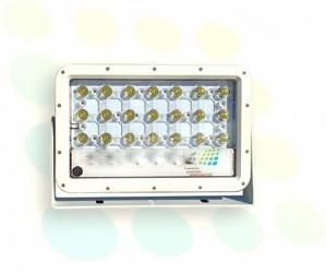 white cased LED flood lightedited